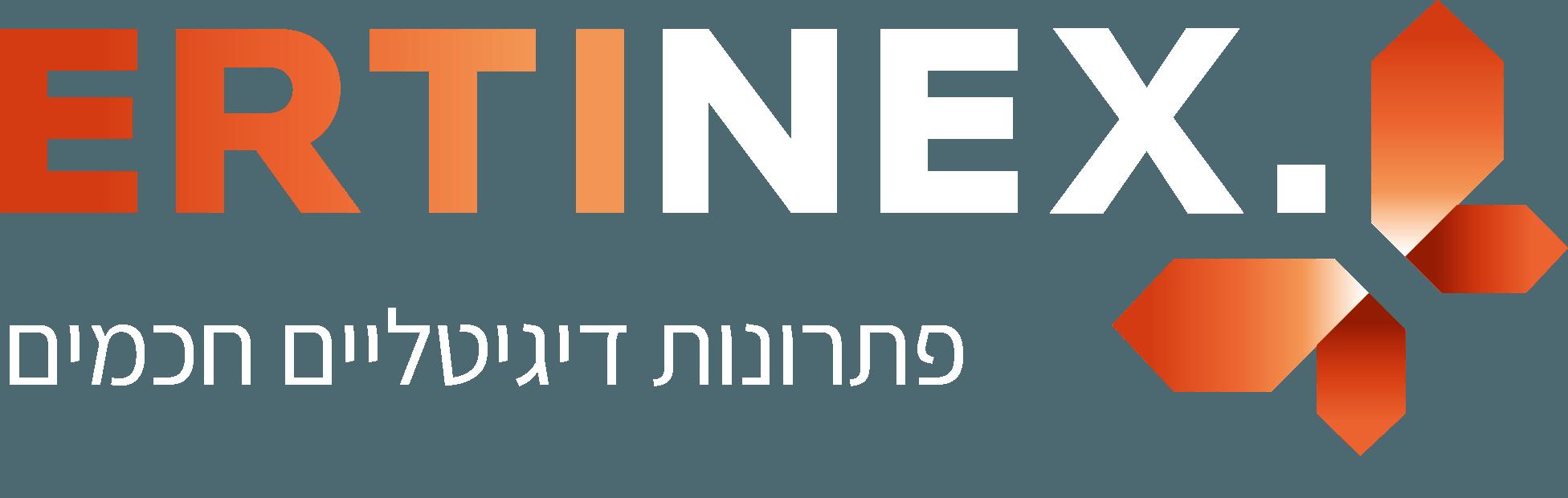 ארטינקס - פתרונות דיגיטליים חכמים