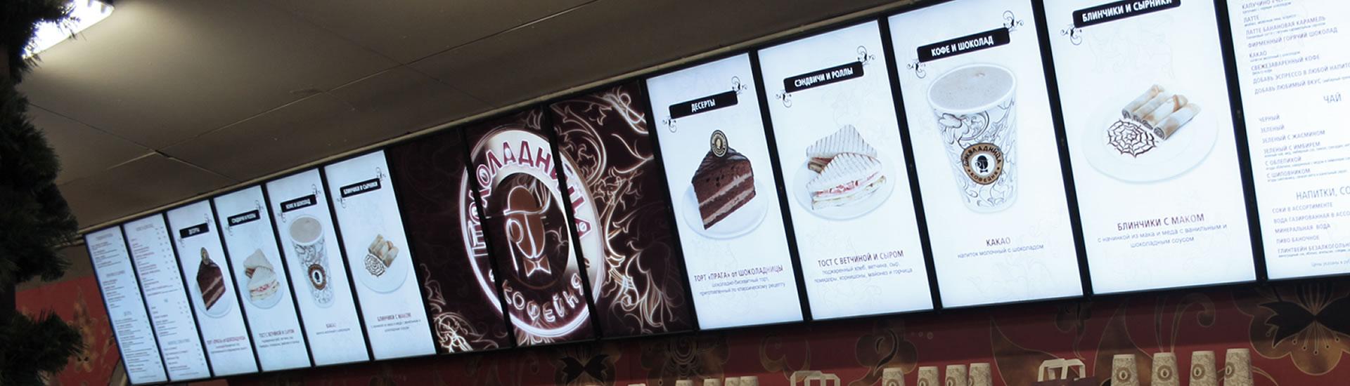 תפריטים דיגיטליים במסעדה ובית קפה – יתרונות השימוש במסכים מאחורי ולצד הקופות